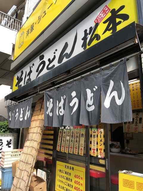 駅前の店5.jpg