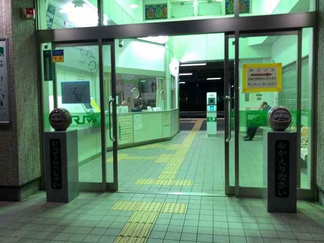駅舎入口.jpg