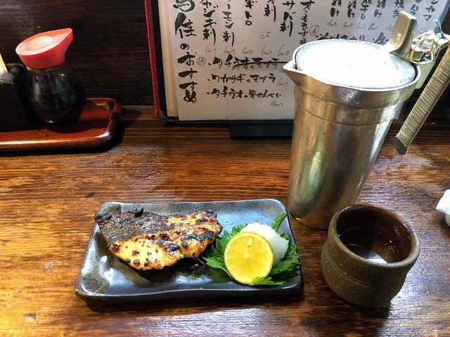 鮭西京1.jpg