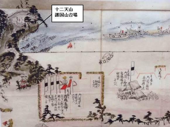 鳥取藩警備中の護国山.jpg