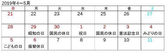2017年5月カレンダー.jpg