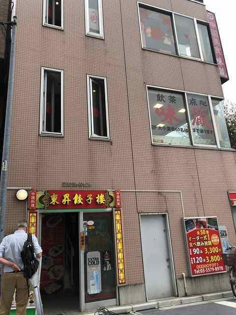 3階建のビル3.jpg