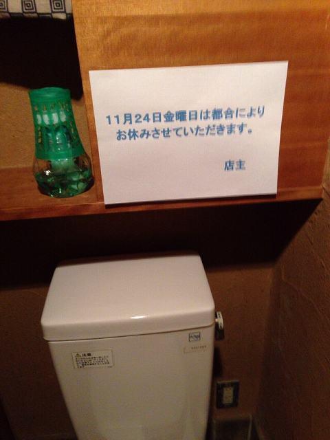 WCにも.jpg