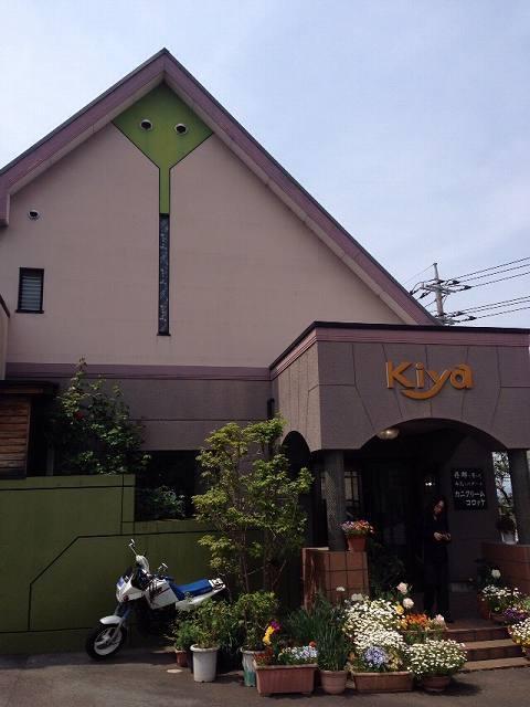 KIYA1.jpg