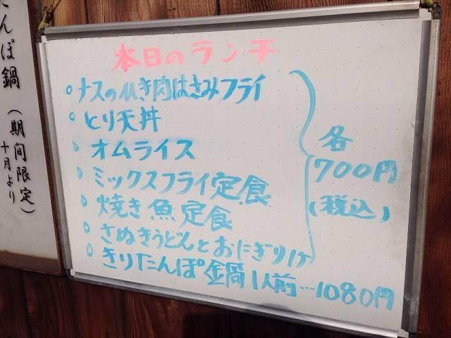 U子と来た店2.jpg