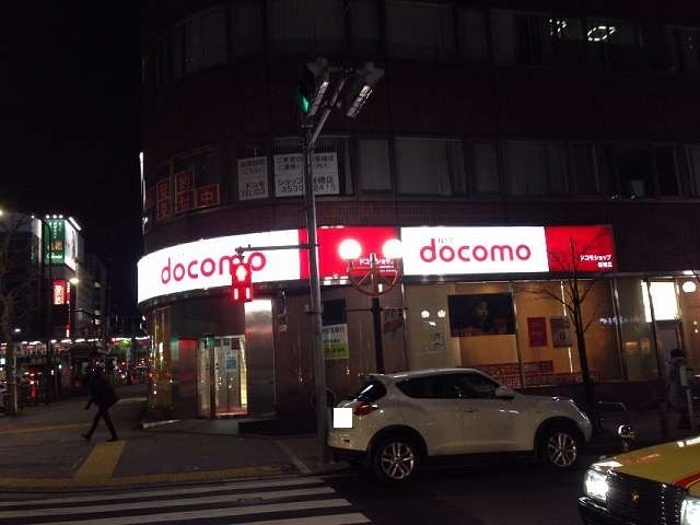 docomo1.jpg